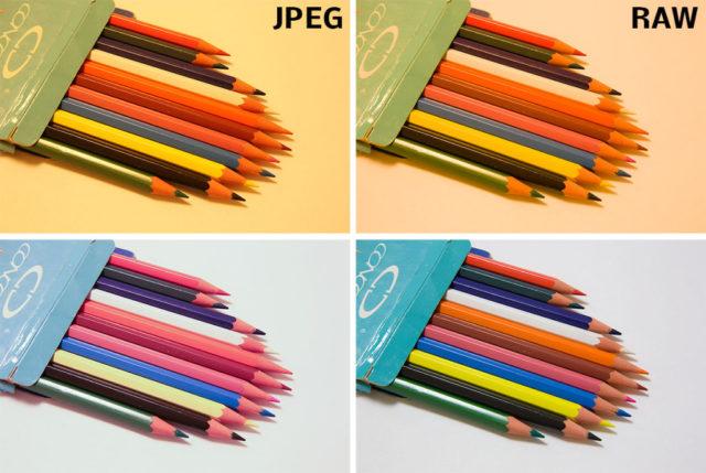 Qué tiene de especial el formato RAW: JPEG y RAW con un balance de blancos mal configurado (arriba) y después de la corrección en un PC para que el papel quede completamente blanco (abajo).